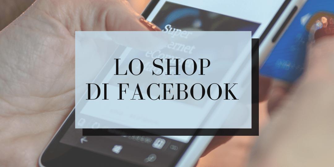 lo shop di facebook
